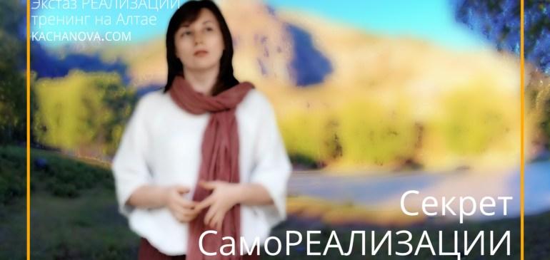 [Видео] Что ОБЩЕГО у альпиниста, многодетной матери и изобретателя?