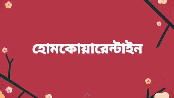 Screenshot_20200409-194534