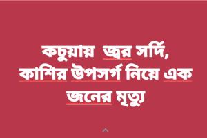 Screenshot_20200510-031822
