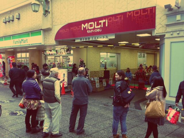 モルティ姫路1