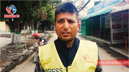 पत्रकारलाई तलब नदिनेका बिरुद्ध उभिए पत्रकार महासंघ काठमाडौका अध्यक्ष शान्तराम बिडारी