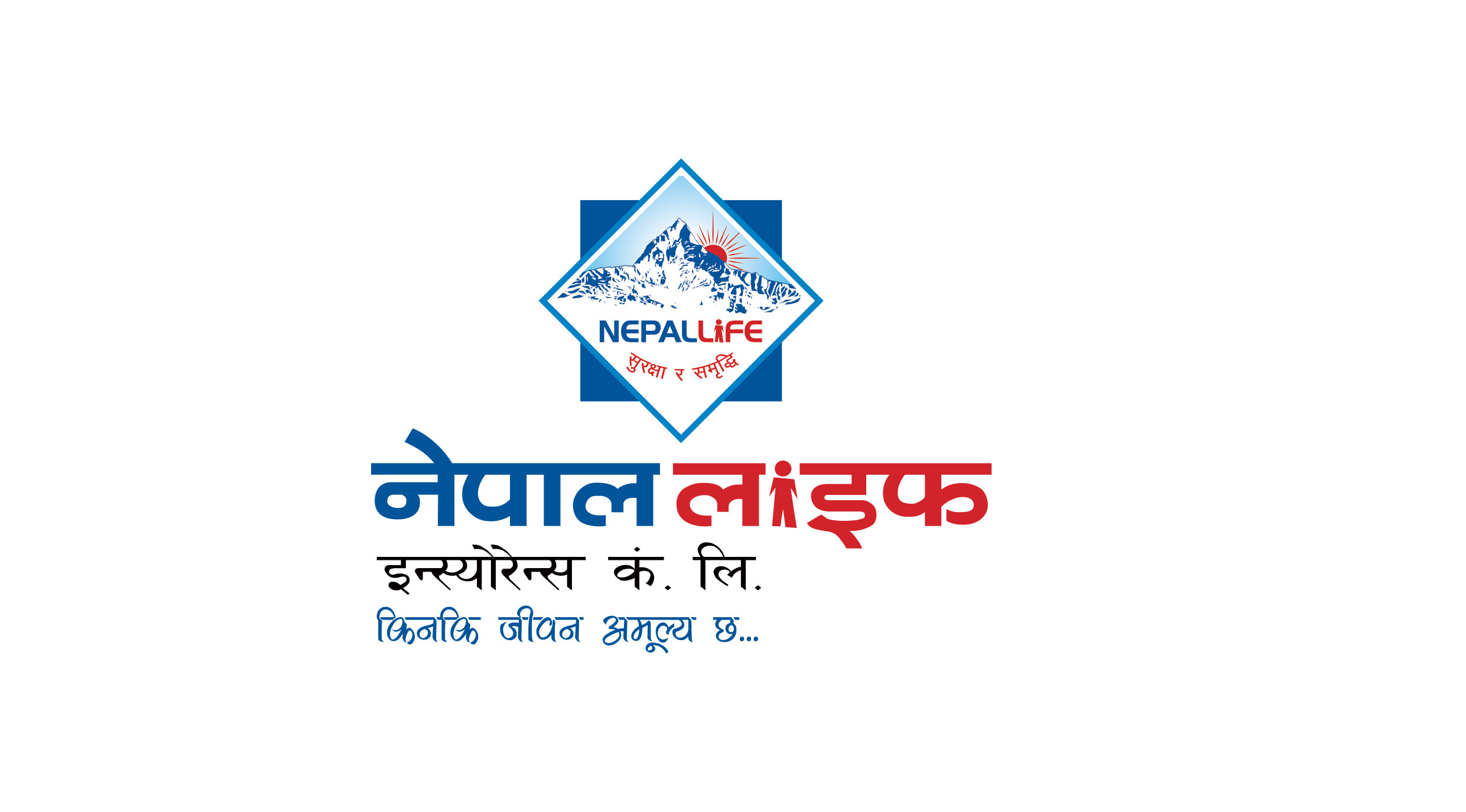 नेपाल लाईफद्धारा कोरोना भाइरस कोषमा १ करोड दिने घोषणा