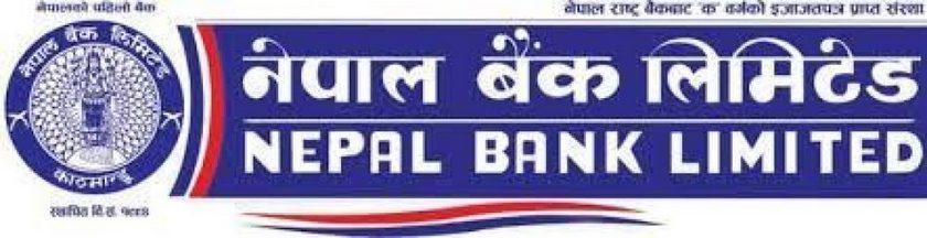 नेपाल बैंक द्धारा सातै प्रदेशलाई पाँचपाँच लाख सहयोग