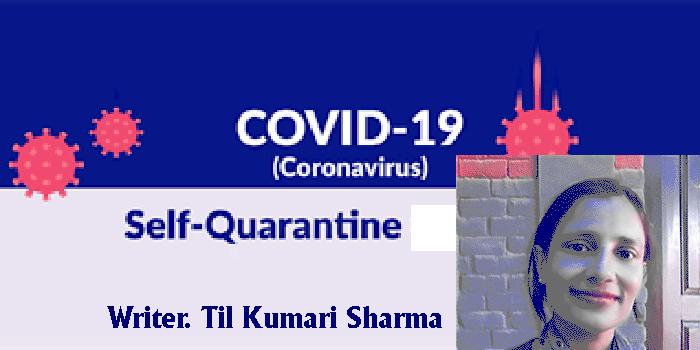 Our quarantine