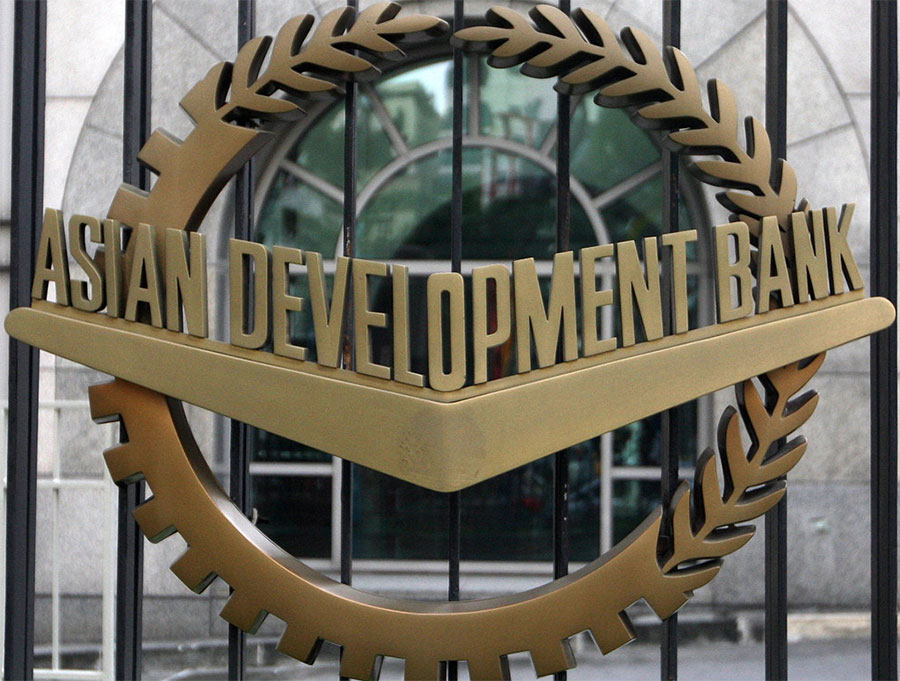 एसियाली विकास बैंकद्धारा नेपाल सरकारलाई २५ करोड अमेरिकी डलर सहायता ऋण प्राप्त
