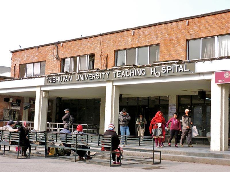 काठमाडौंका त्रिवि शिक्षण अस्पतालमा उपचाररत एक महिलामा कोरोना संक्रमण पुष्टि