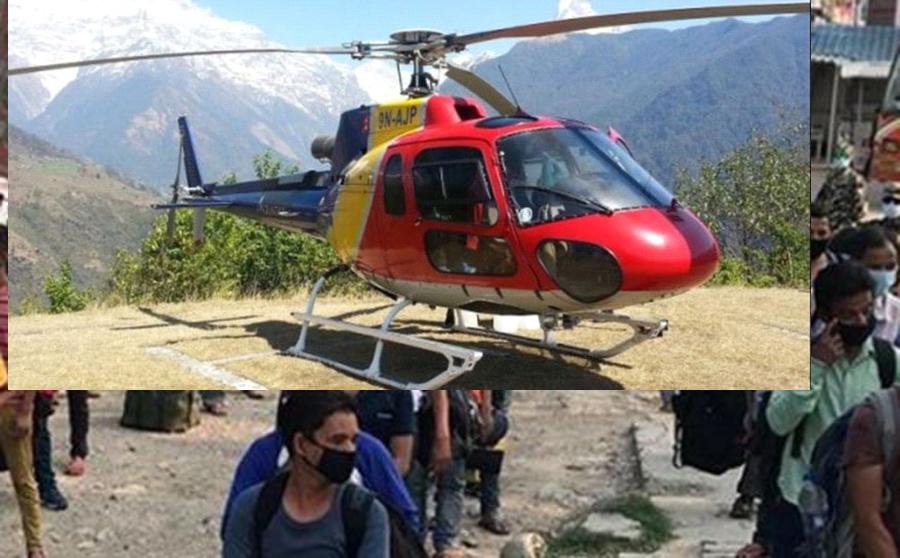 कर्णालीमा  : मन्त्रीका जनता हेलिकप्टरमा भोटर सडकमै अलपत्र