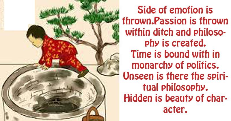 Unseen Philosophy of Mind