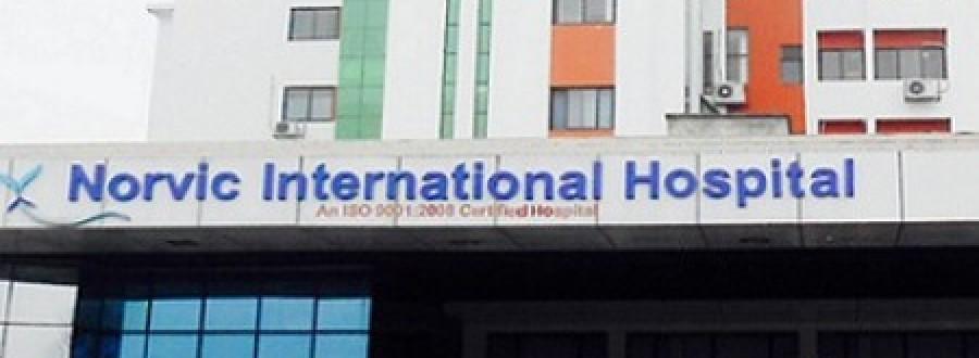 नर्भिक अस्पतालको आइसोलेसनमा उपचाररत एक महिलामा कोरोना पृष्टि थप उपचारका लागि पाटन अस्पतालमा रिफर