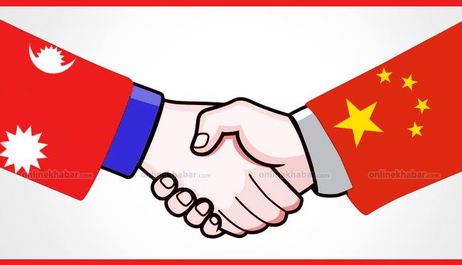 नेपाल–चीन सीमा विवाद छैन