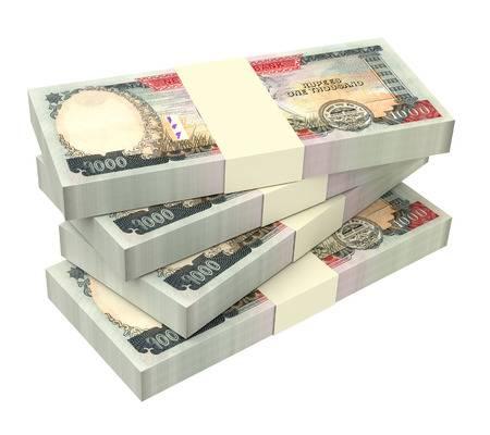 लकडाउन खुकुलो भएसँगै ११ दिनमा २४ अर्ब भन्दा बढी राजस्व संकलन
