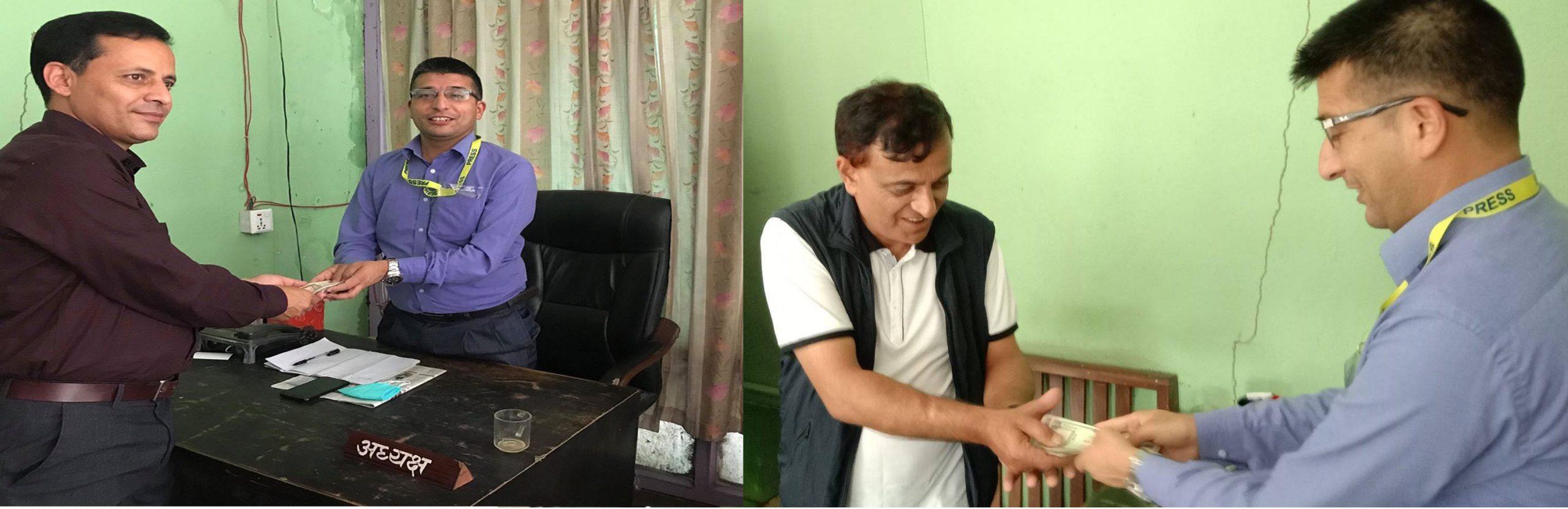 पत्रकार सहायत कोषमा सहयोगी हात थपिने क्रम जारी