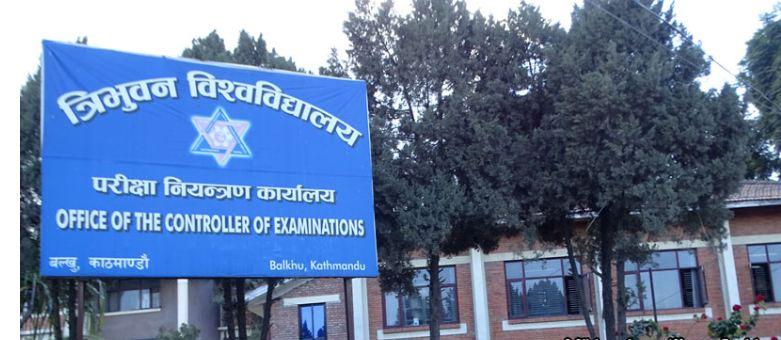 त्रिवि अन्तर्गतका परीक्षा संचालन बारे निर्णय लिन डिन कार्यालयलाई जिम्मा