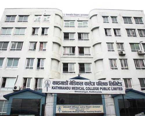 काठमाडौं उपत्यकाका सबै सरकारी अस्पताललाई कोभिड अस्पतालमा रुपान्तरण