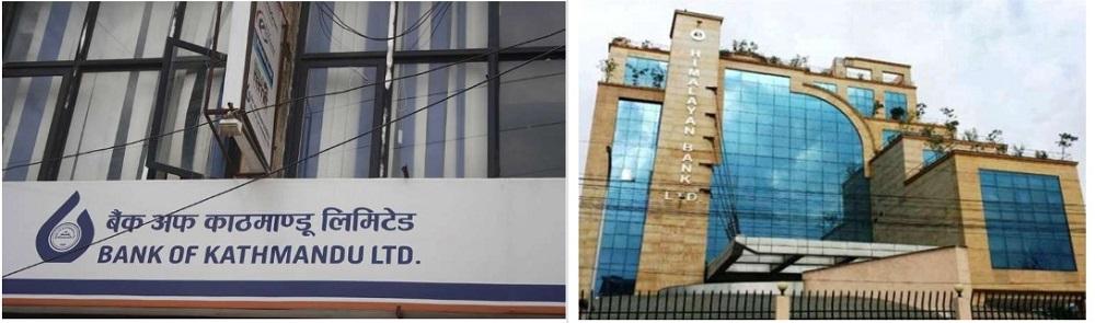 बैंक अफ काठमाण्डु र हिमालयन बैंकको फसेको १ अर्ब ४० करोड रुपैयाँ फिर्ता