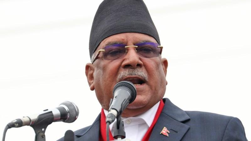 अध्यक्ष प्रचण्डले शुभकामना सन्देश जारी गर्दै स्वदेश तथा विदेशमा रहेका सम्पूर्ण नेपाली दिदीबहिनी तथा दाजुभाइमा सुख, शान्ति, समृद्धि, सुस्वास्थ्य एवं दीर्घायुको शुभकामना