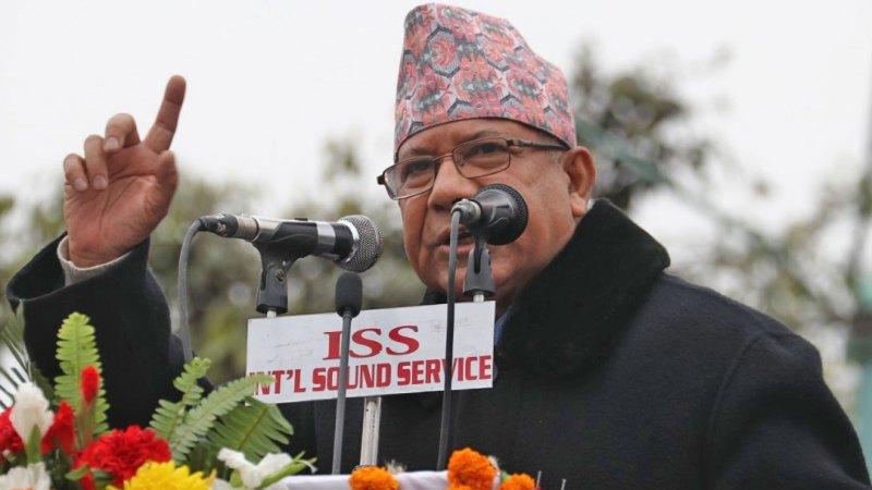 कास्कीमा नेपाल समूहको छुट्टै जिल्ला कमिटी