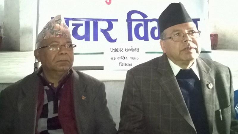 नेपाल–खनाल पक्ष देशभर शक्ति सञ्चय गर्ने अभियानमा