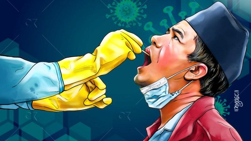 पछिल्लो २४ घण्टामा २४०७ जना कोरोना संक्रमित,३९९४ जना संक्रमणमुक्त हुँदा ४६ जनाको मृत्यु