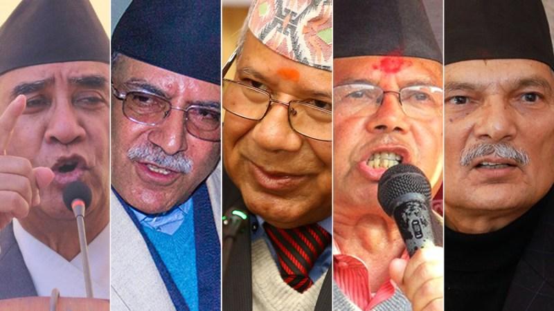 पाँच पूर्वप्रधानमन्त्रीको संयुक्त वक्तव्यः नेपालको बारेमा नेपालीले नै निर्णय गर्नुपर्ने