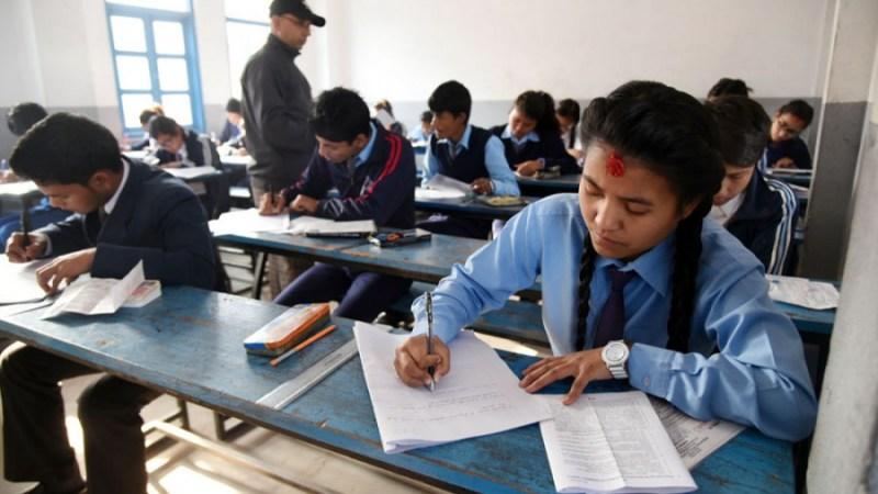 कक्षा १२ को अन्तिम वार्षिक परीक्षा साउन ३१ गते देखि संचालन