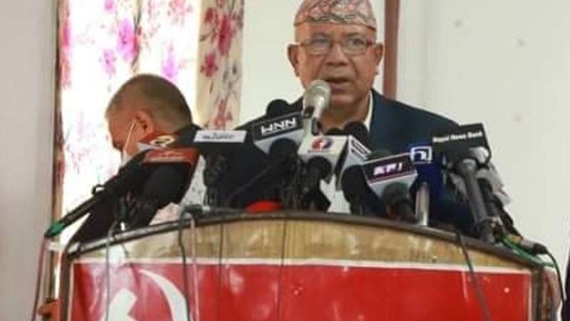 हिजो महामहिम श्री ५ बडामहाराजाधिराजबाट अभिव्यक्ति आयो ,माधव नेपाल तर्सिने मान्छे हो