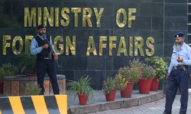 पाकिस्तानको राजधानी इस्लामावादमा छिमेकी मुलुक अफगानिस्तानका राजदूतकी छोरीको अपहरण