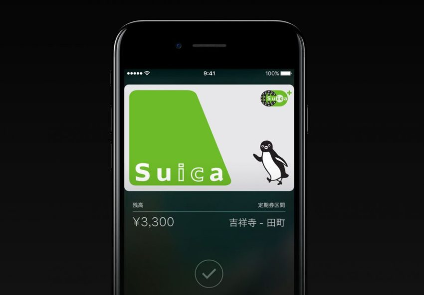 iphone7-suica