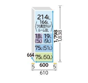 r s4000h 寸法図