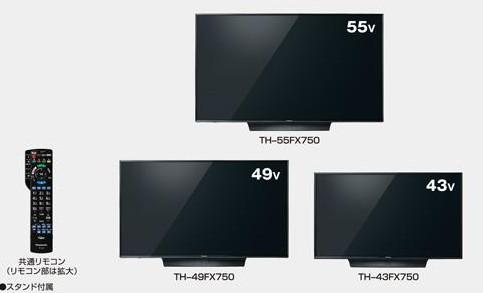 TH-49FX750の悪い口コミやレビュー評価!寸法サイズや壁掛けは可?