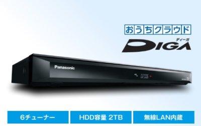 DMR-BRG2050 口コミ