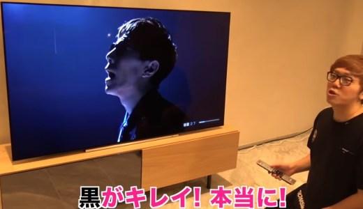 ヒカキン新居のテレビはレグザ65X920!タイムシフトマシンとは?