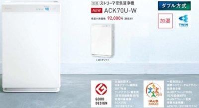 ACK-70U 口コミ