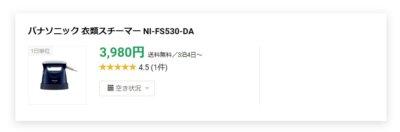 NI-FS540 レンタル