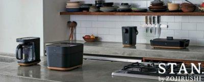 象印STAN炊飯器NW-SA10の口コミや評判!ほかのアイテムも