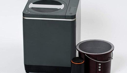 フードサイクラーの口コミ!カナダ発最新生ゴミ処理機のすごさとは!?