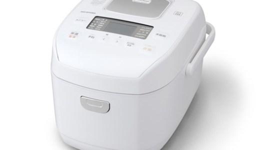 アイリスオーヤマ炊飯器 銘柄炊きRC-PD50の口コミ!RC-PA50との違いは?