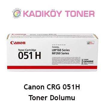 CANON CRG-051 (CRG051) Laser Toner