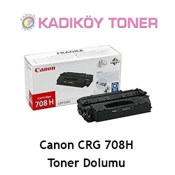 CANON CRG-708 (CRG708) Laser Toner