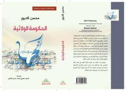 Cover HW