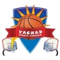 yachad-basketball-LOGO