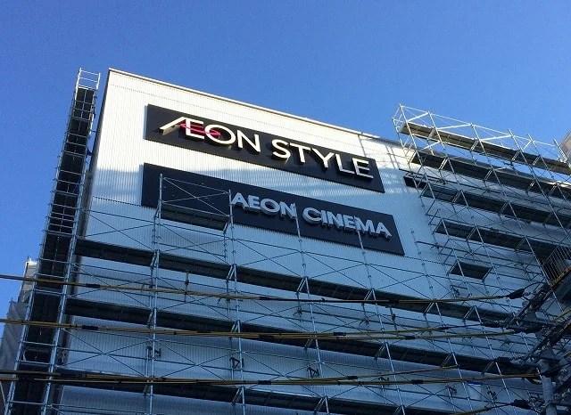 aeon_cinema_tokushima