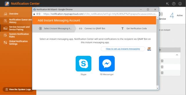 Notification Center ตัวใหม่ เพิ่มช่องทางในการแจ้งเตือนได้เยอะ มีแม้กระทั่งส่งเป็นข้อความผ่าน Skype หรือ Facebook Messenger