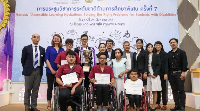 """ไมโครซอฟท์ ส่งเสริมการพัฒนานวัตกรรม สนับสนุนการเรียนรู้สำหรับนักเรียนพิการ ผ่านการแข่งขัน """"Accessible Learning Hackathon"""" 2"""