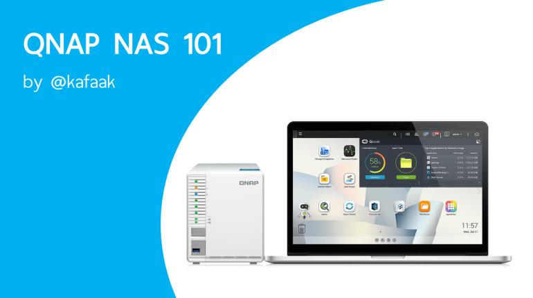 QNAP NAS 101 - EP 5: อธิบายเรื่องการจัดกลุ่มผู้ใช้งาน (User Groups) 9