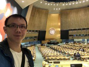 เที่ยวชมสำนักงานใหญ่ องค์การสหประชาชาติ ที่นิวยอร์ก 6