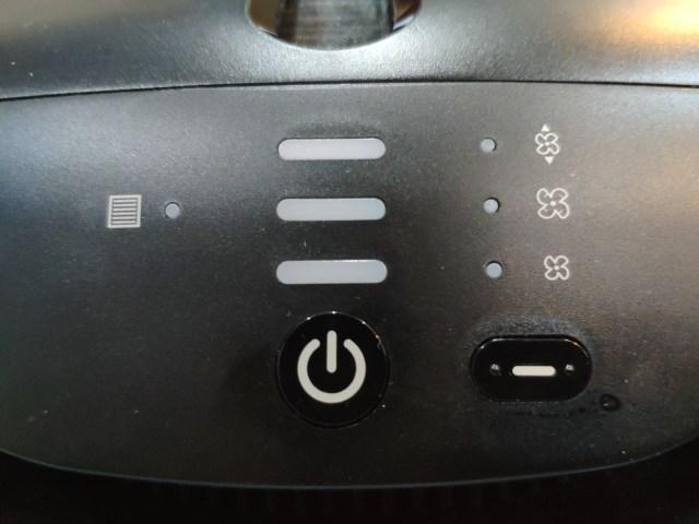 หน้าปัดของตัวเครื่องฟอกอากาศ Atmosphere Drive