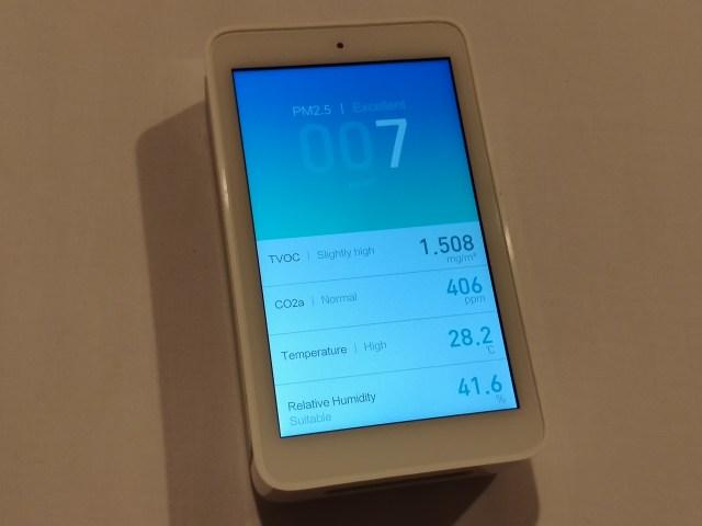 รีวิว Xiaomi Mi Jia Multifunction Air Monitor เครื่องวัดคุณภาพอากาศแบบครบเครื่อง 9