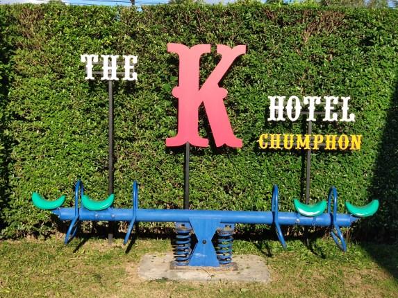 รีวิว The K Hotel โรงแรมที่พักข้างทางบนถนนสาย 41 จ.ชุมพร 2