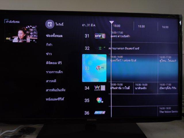 รีวิว TrueID TV Box กล่อง Android TV จากค่ายทรู แล้วเหล่า สว (สูงวัย) จะใช้เวิร์กไหม? 12